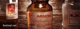Dávajte si na ne pozor: Potraviny s vysokým obsahom jedovatého arzénu