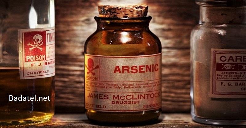 arzen-v-potravinach
