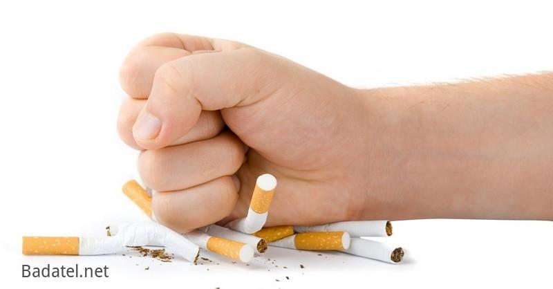 Čo sa stane v tele keď prestanete fajčiť za 20 minút až 15 rokov