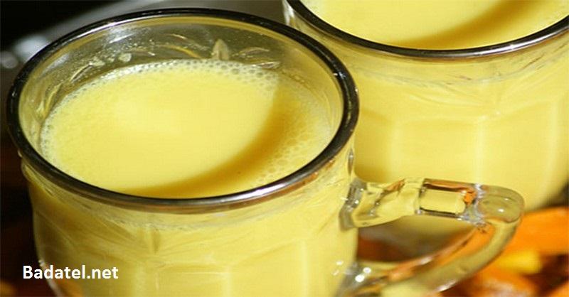 zlte-mlieko