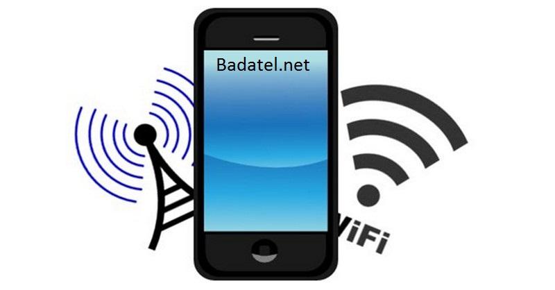 domaca-wifi