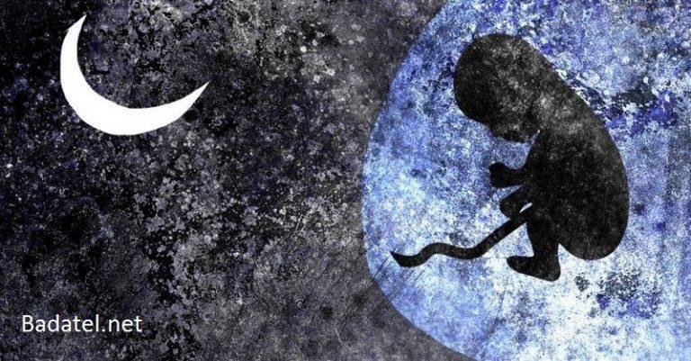 Prečo sa naše bábätko v brušku v noci hýbe?