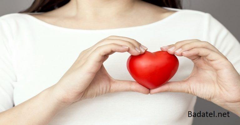 Čo by mali o ochoreniach srdca vedieť všetky ženy