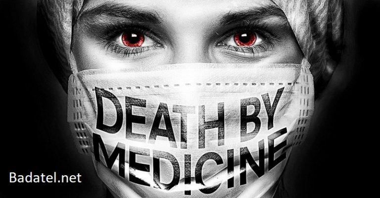 11 farmaceutických liekov, ktoré okamžite zničia vaše zdravie