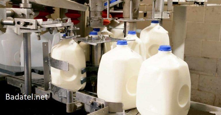 Špinavosti mliekarenského priemyslu