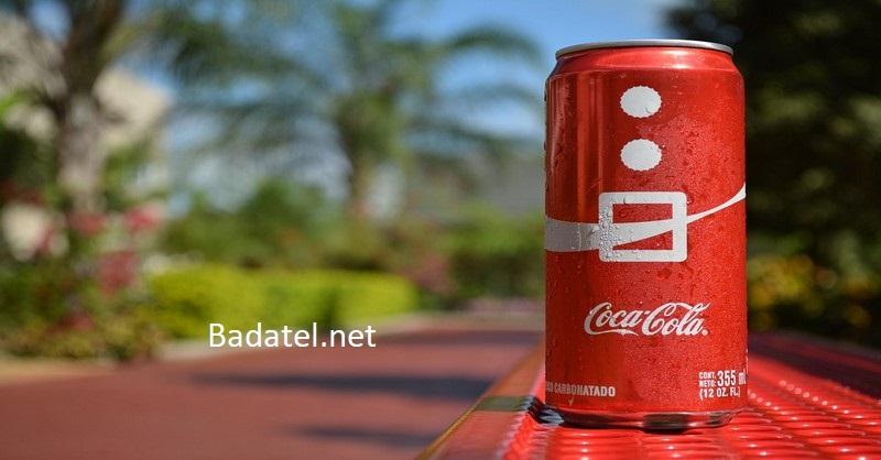 Tento súd práve rozhodol, že výrobky Coca-Coly sú JED