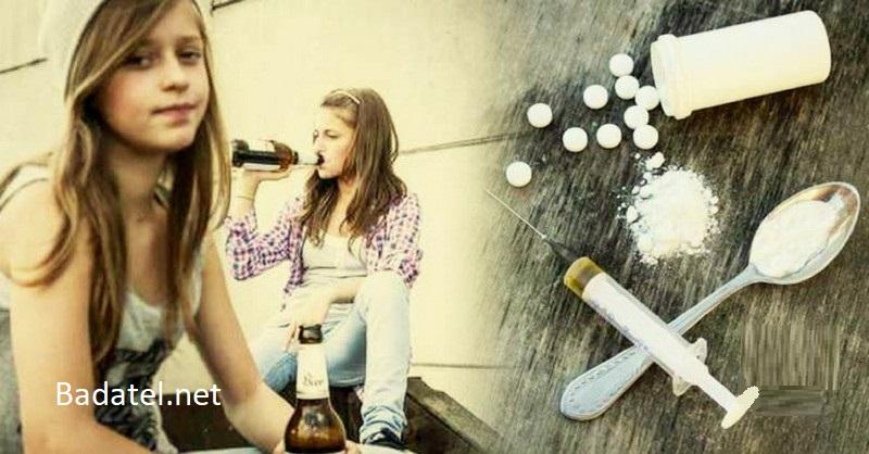 Štúdie ukazujú, že vstupnou drogou NIE je marihuana, ale alkohol