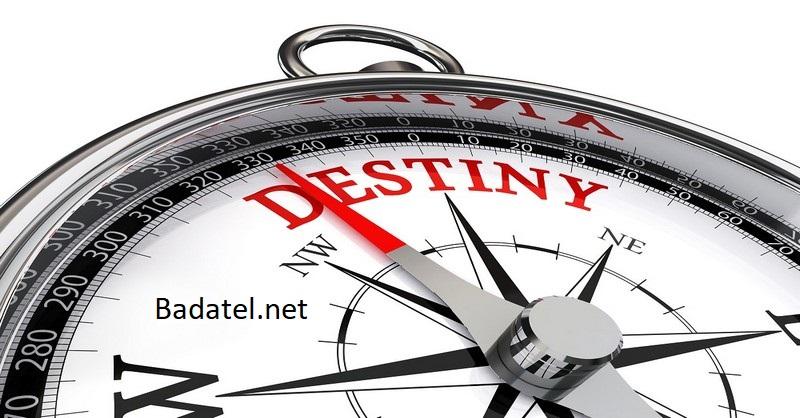 Zistite číslo svojej životnej cesty, ktorá vám umožní nazrieť do vášho osudu