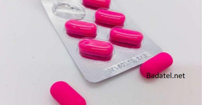 Nová štúdia naznačuje, že užívanie ibuprofénu súvisí s mužskou neplodnosťou