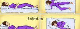 Ktorá spánková poloha je správna pre zmiernenie typu bolesti vášho chrbta