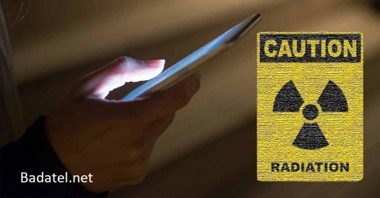 Nedovolené hladiny žiarenia emitované populárnymi mobilnými telefónmi