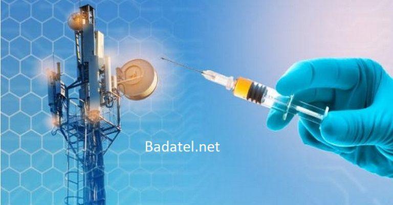 Čo majú spoločné zavedenie povinného očkovania a 5G