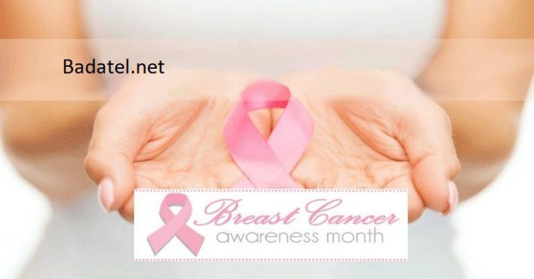Utajovanie príčin rakoviny prsníka už od roku 1985: Mesiac povedomia o rakovine prsníka spoločnosti AstraZeneca