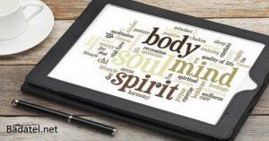 Psychoneuroimunológia a sila mysle na chorobu
